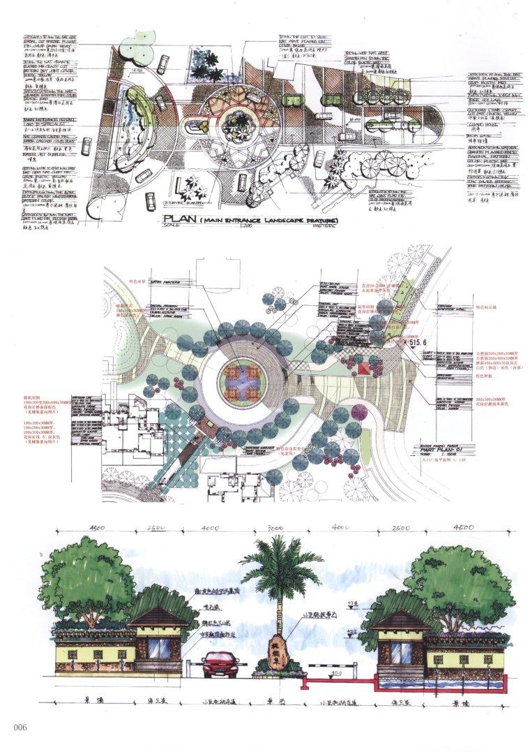 景观手绘|AW手绘景观,细部设计手册