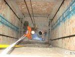 电梯井渗漏维修施工方法(非常详细,看完就能学会)