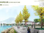 某城市生态湖景观设计方案jpg(131页)