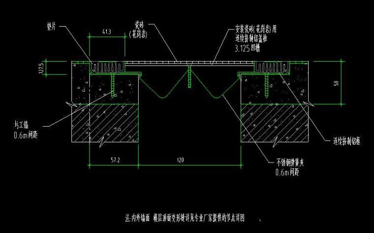 屋面变形缝CAD大样详图