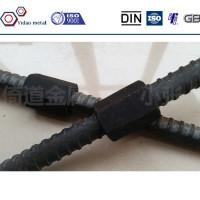精轧螺纹钢M20PSB500精轧螺母晓军精轧螺母