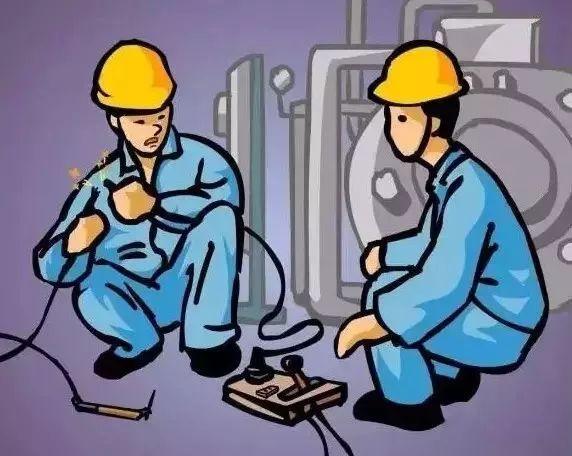 节后复工安全工作如何开展?_1