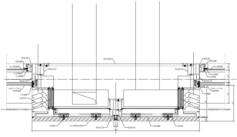 金融贸易中心幕墙工程施工图(2014)-幕墙标准节点图