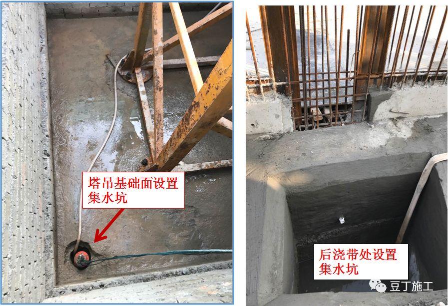 结构、装修、水电安装施工工艺标准45条!创优就靠它了_1