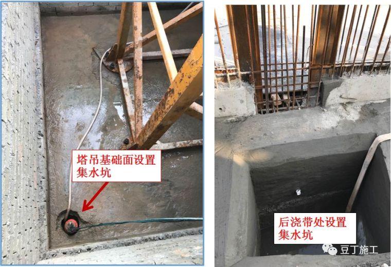结构、装修、水电安装施工工艺标准45条!创优就靠它了