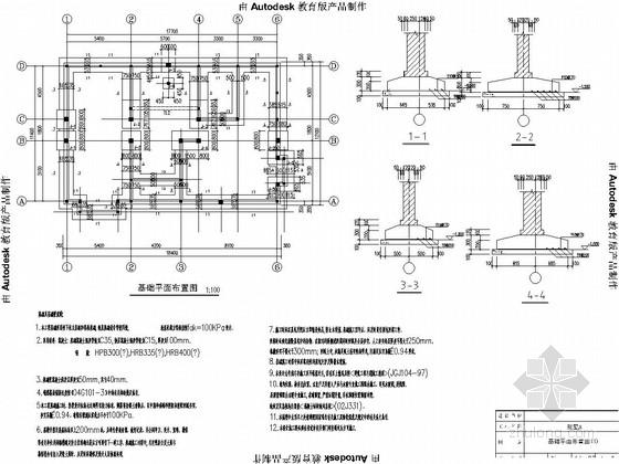 [别墅]黑龙江三层砌体结构图(两栋有阁楼)