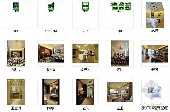 [北京]古典欧式主义两层别墅设计装修图(含实景)资料图纸总缩略图