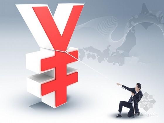 [贵州]2015年10月建设材料厂商报价信息(品牌市场价 205页)