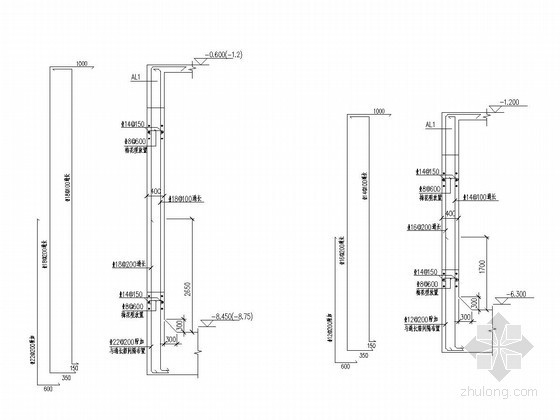 地下室外墙设计计算书(附配筋图)