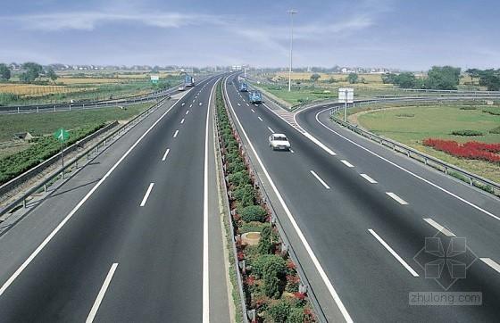 [四川]公路路面工程预算书实例