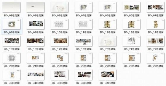 [广东]新城广场现代风格四星级宾馆室内装修设计方案-[广东]知名地产广场现代风格四星级宾馆室内装修设计方案缩略图