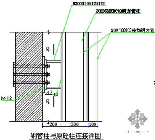深圳某剧院主体改造施工组织设计(详图丰富)