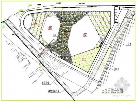 [浙江]广场基坑土方开挖施工方案(开挖流程图解)