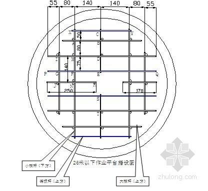 90米烟囱内部脚手架搭设施工方案