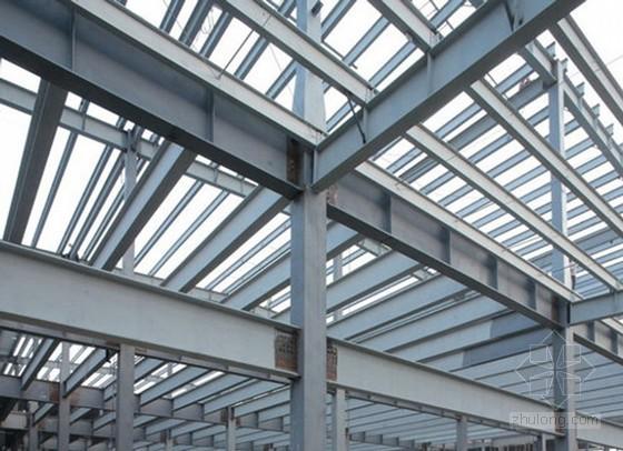 钢结构工业厂房监理规划及细则(范本 100页)