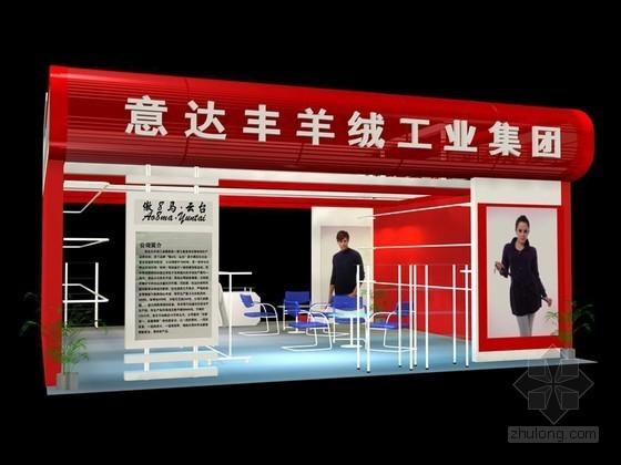 服装展览特装3D模型下载