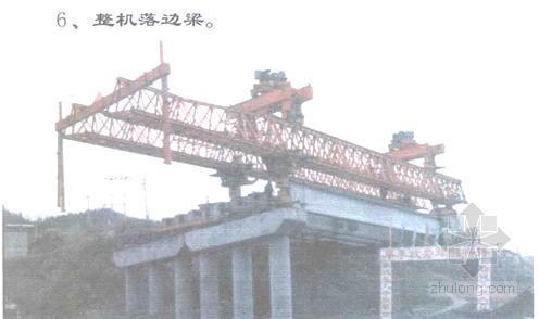 [河南]大桥工程预制T梁施工方案