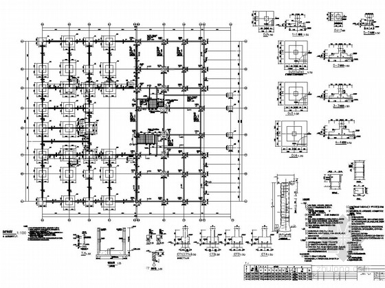 [湖南]地上12层框架结构办公楼结构施工图