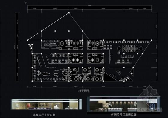 [毕业设计]现代风格主题酒吧餐厅设计方案图