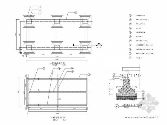 跨河渠景观木桥施工图CAD