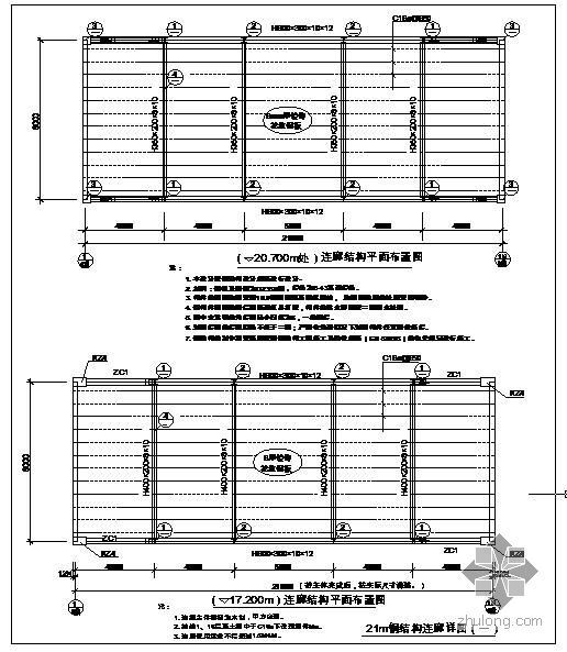 某21m钢结构连廊节点构造详图