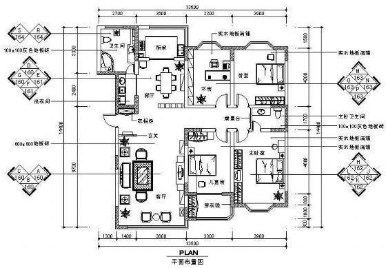 四室两厅装修图