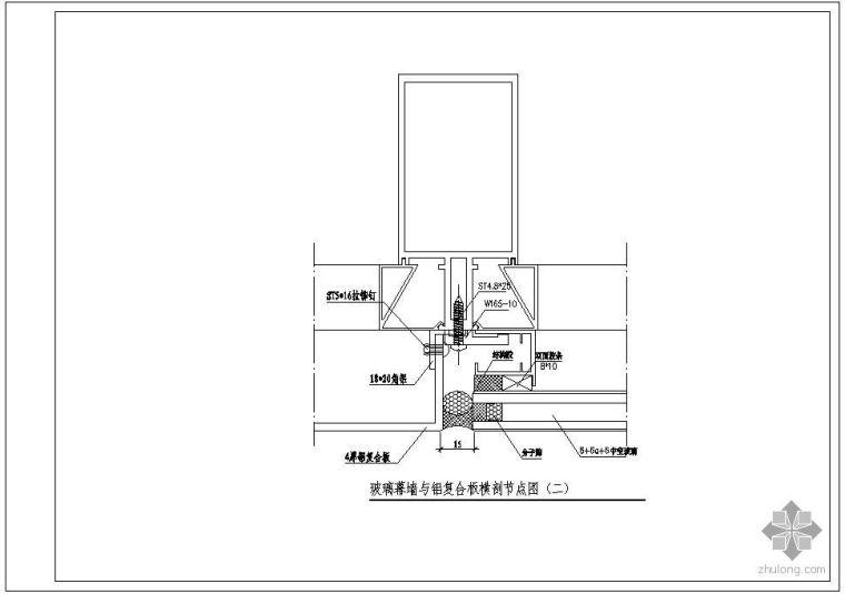某玻璃幕墙与铝复合板横剖节点构造详图(一)_1