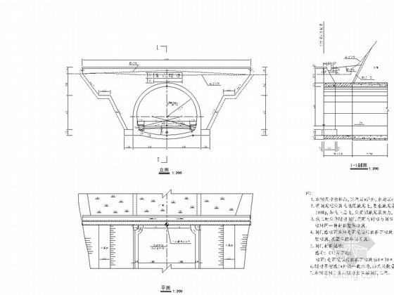 复合式衬砌隧道施工图纸38张(含消防装饰预埋)