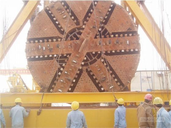 [PPT]盾构机组成详解及安装调试、施工关键技术(附盾构组装动画)