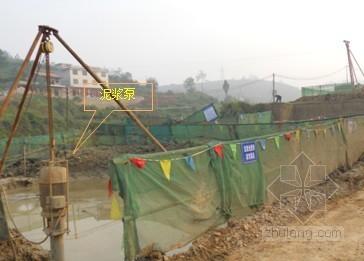 高速公路特大桥桩基础施工技术交底(钻孔桩 挖孔桩)