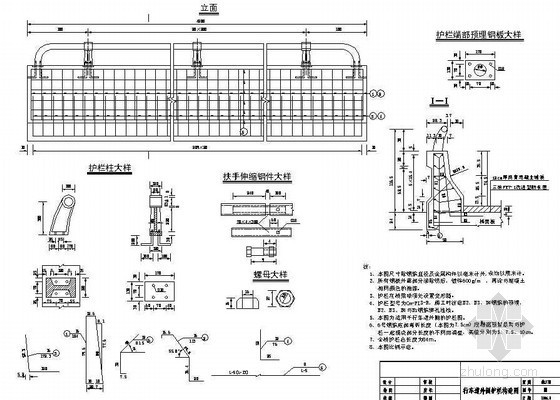系杆拱桥下部行车道外侧护栏构造节点详图设计