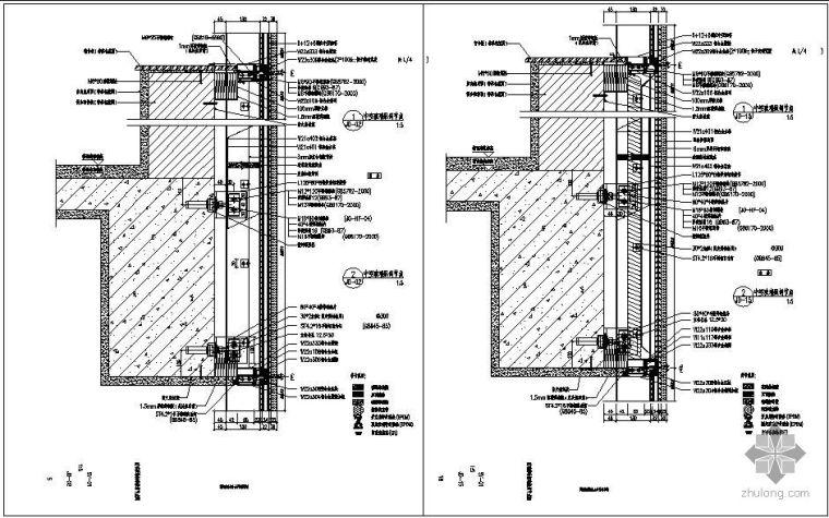某横隐竖明铝合金半隐框玻璃幕墙标准纵剖节点图