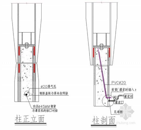 博览中心工程钢柱内高压灌浆施工工艺