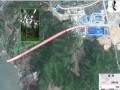 [福建]新增左线隧道及接线工程环境影响报告书222页