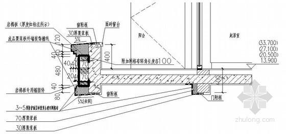 有防火隔离带涂料饰面阳台处外墙保温施工节点图