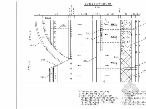 [湖南]高速公路排水通用图28张CAD(排水沟急流槽集水井)