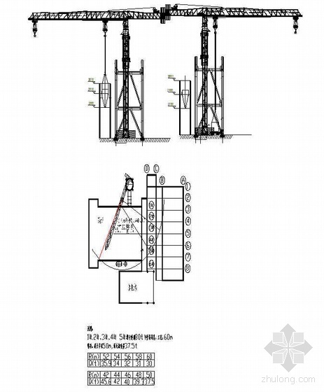 宁夏某发电厂钢煤斗制作安装作业指导书(2X660MW 附图)