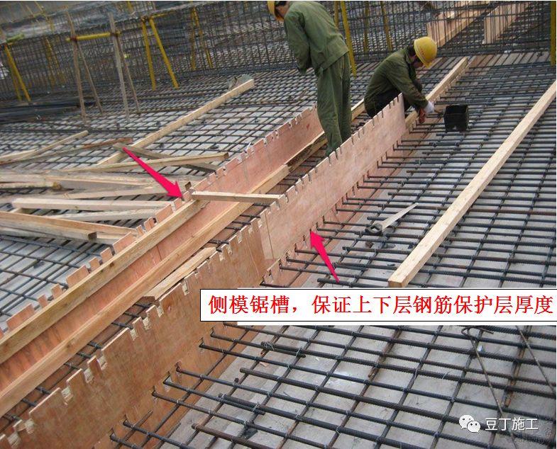 结构、装修、水电安装施工工艺标准45条!创优就靠它了_13