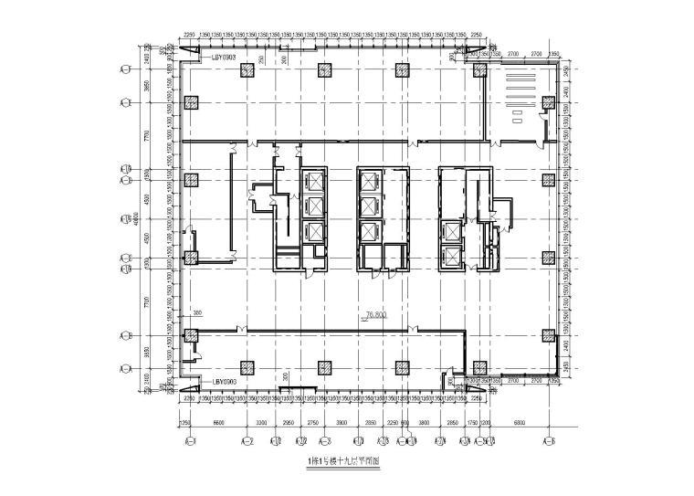 1栋1号楼十九层平面图