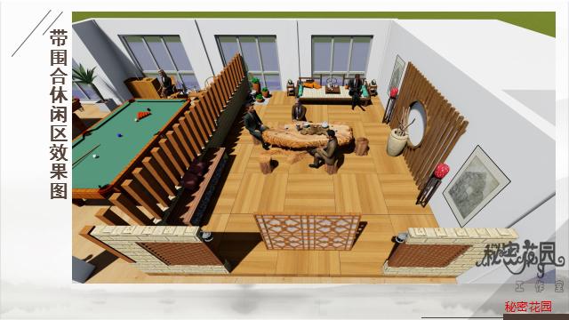 17-慈溪市看守所健身房休闲区设计第1张图片