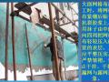 建筑工程外墙保温技术交底培训讲义(图文并茂)