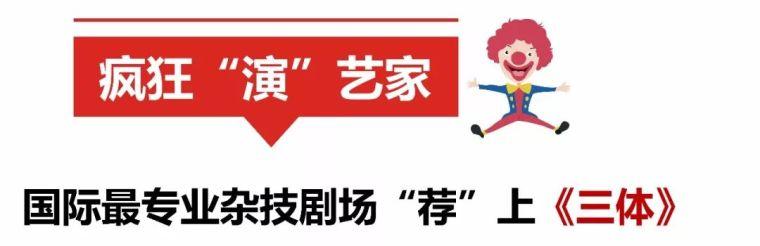 """""""徽""""常厉害!中建二局打造亚洲最大书城_10"""