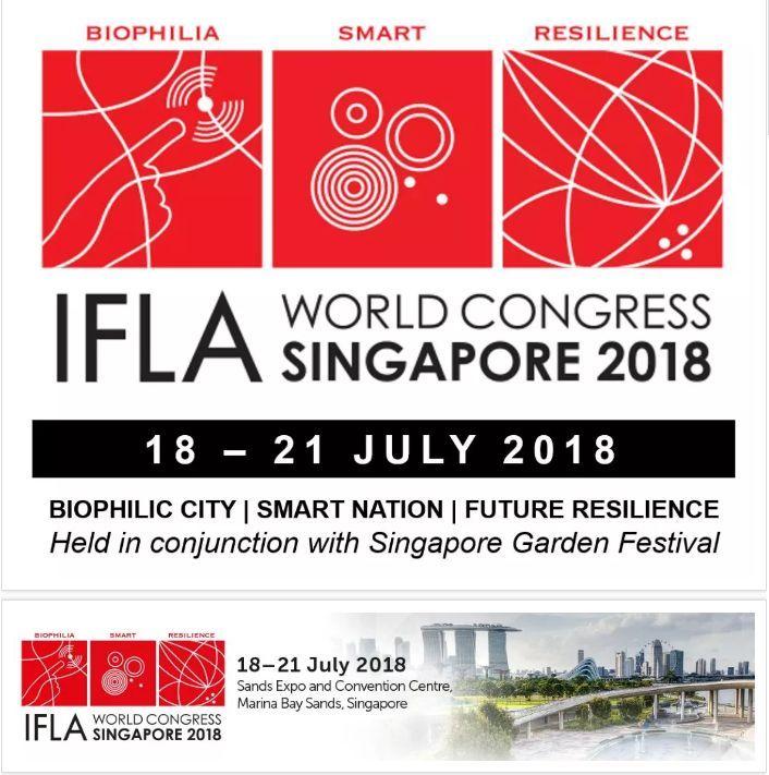 2018年IFLA景观竞赛命题公布!要冲奖,请先获得这7大助力!