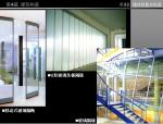 (经典)同济大学房屋建筑学——墙体的基本构造