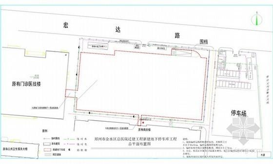 医院迁建工程土方开挖及基坑支护施工方案