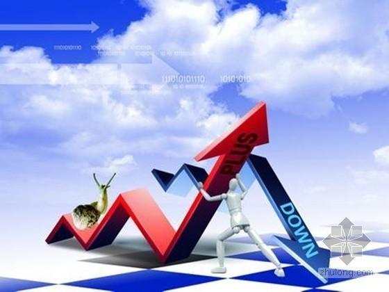 [江西]商业地产营销策划方案解析(附图丰富)