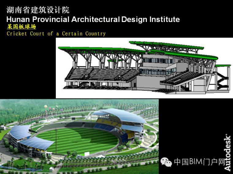国内外建筑设计主要软件工具概览_5