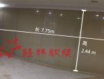 如何精准测量软膜天灯箱寸规格的方法?