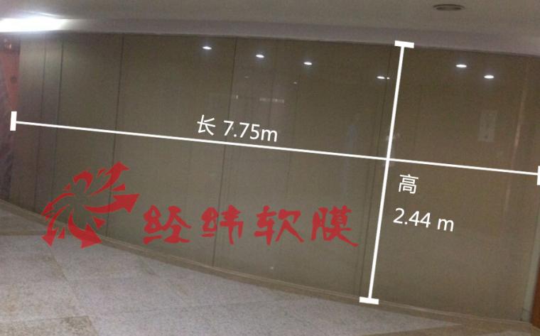 如何精准测量软膜天灯箱寸规格的方法?-软膜天花尺寸