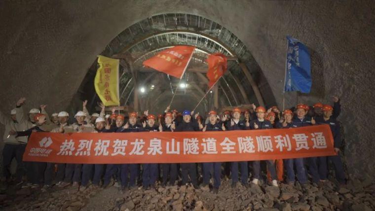 成都轨道交通18号线龙泉山高瓦斯隧道贯通